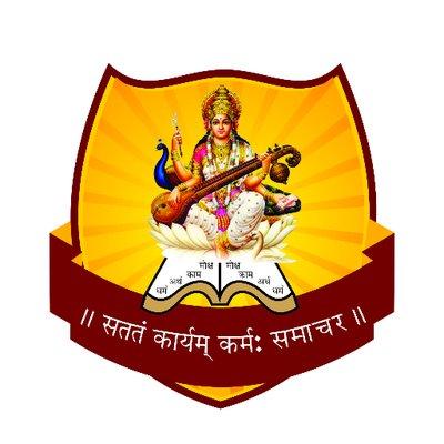 SSV Campus - Gandhinagar - Gujarat