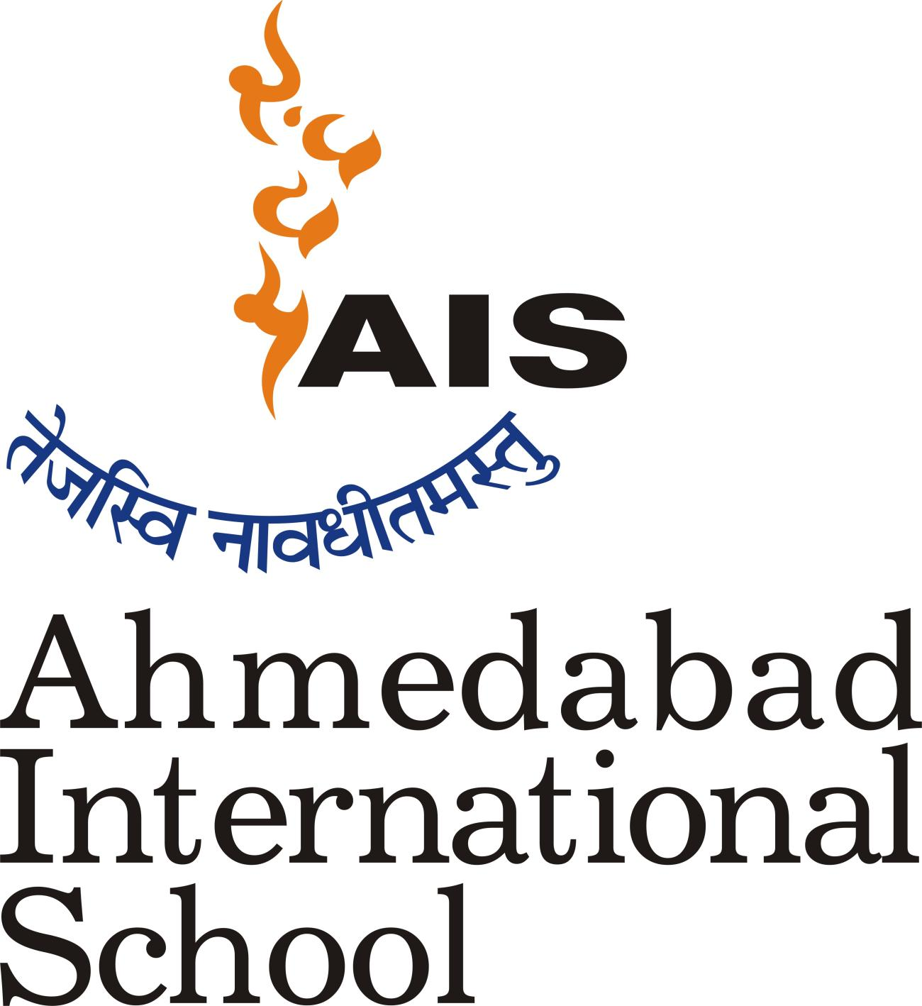 Ahmedabad International School - AIS - Ahmedabad