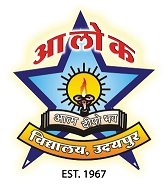 Alok Senior Secondary School - Rajsamand - Rajasthan